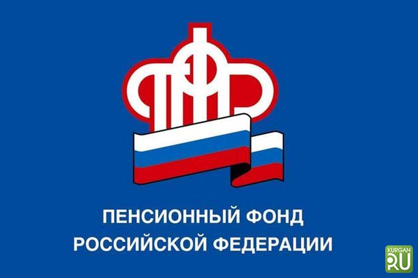 ПФР предупредил омошенничестве сномерами СНИЛС ипаспортов