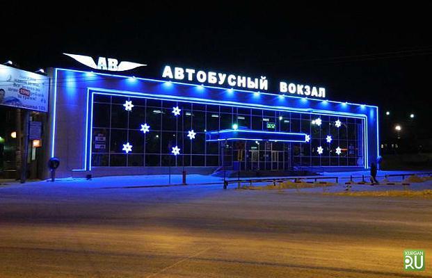 Новый автовокзал может появиться вКургане