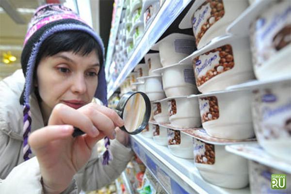 Вмагазинах Астраханской области отыскали поддельные молочные продукты