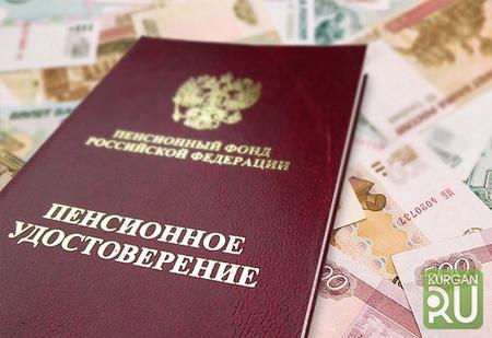 Заморозку пенсии продлят, скорее всего, нагод— А. Силуанов