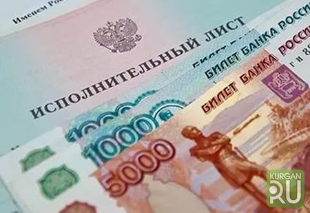 порядок взыскания долгов банка