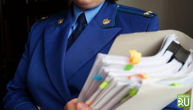 Экс-полицейского будут судить заобезображенного имкурганца Сегодня в17:41